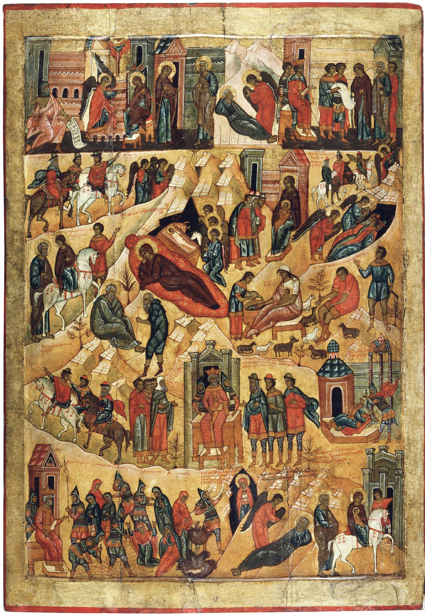 уроки православия видео